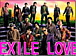 ★☆EXILE LOVE☆★