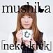 mushiba
