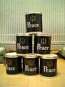 漢(おとこ)の煙草 缶ピース