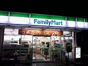 ファミリーマート杉田3丁目店