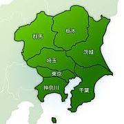 鳥取大学関東連合