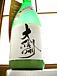 「大信州酒造」が好き。