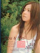 Mai-k.net 会員専用ページ