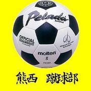 熊谷西高校 サッカー部