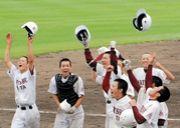 ☆松江北高野球部☆