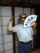 sentotihironokemukujyara