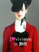 I♡vivienne in静岡