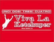 Viva ラ・ケチャッパー