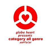 globe heart