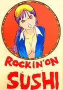 すしお 『ROCKIN'ON SUSHI』