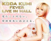 CR KODAKUMI FEVER LIVE IN HALL