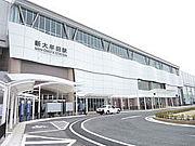 新大牟田駅:九州新幹線