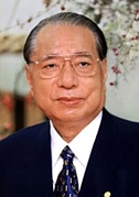 聖人・池田大作先生追悼コミュ