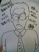 田中先生を崇拝する会w