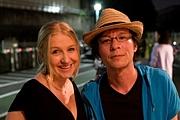 Serigano&Paula Terry