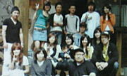 MIHOJIMA-FAMILY
