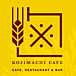 麹町カフェ‐KOJIMACHI CAFE‐