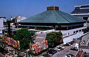 相撲観戦はやっぱり両国国技館