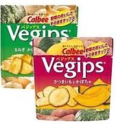 カルビー「vegips」