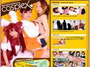 COSPLEX(コスプレックス)