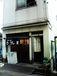 笹島労働者会館