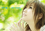 LIFE-LOVE CiRCLE 大塚愛