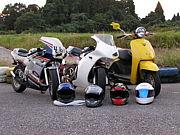 Mild Racing