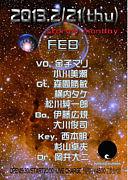 FEB〜2月生まれの音楽家〜