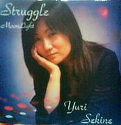 YURI SEKINE