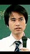 河合弘事(TAC関西地区の講師)