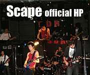 Scape(エスケープ)