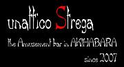 魔女の隠れ家〜unattico-Strega