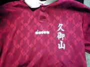 久御山高校サッカー部