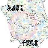 茨城県南&千葉県北
