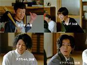 """☆*:・""""実家円満゙・:*☆"""