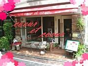 中目黒 Cafe & Bar クーエクー