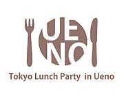 東京ランチ会-上野支部-