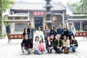 香港澳門歴史散歩の会