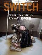 SWITCH/ スイッチパブリッシング