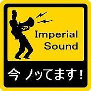 Imperial Sound ドラムの会