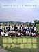 法隆寺国際高校サッカー部