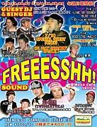 FREEESSHH!