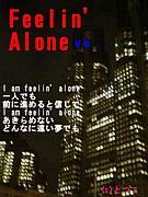 Feelin' Alone