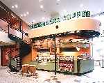 Star Bucks 心斎橋パルコ店