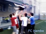 FCハンボ