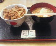 ★松屋フーズ岩塚店・近隣店舗★