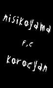 Nisikoyama F.C Korocyan