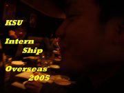KSU intern-ship overseas2005