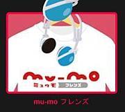 mu-moフレンズの輪