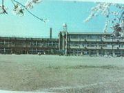 阿見町立舟島小学校